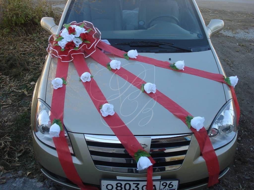 Украшение для свадьбы на машину фото своими руками